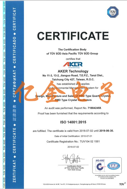 台湾AKER Crystal的安全与环保管理