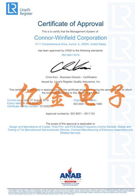 ConnorWinfield晶振对用户质量的承诺