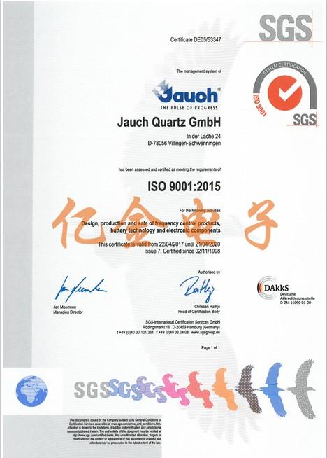 Jauch晶振公司的ISO9001质量认证