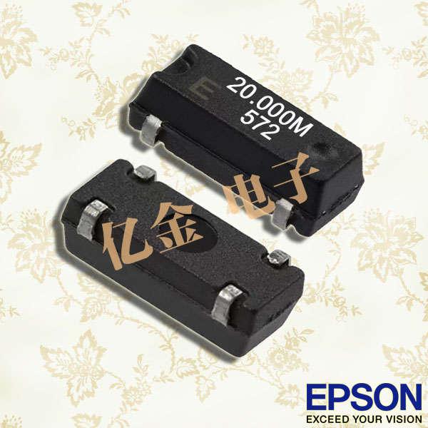 爱普生晶振,MC-306晶振,石英晶体,Q13MC3061000300晶振