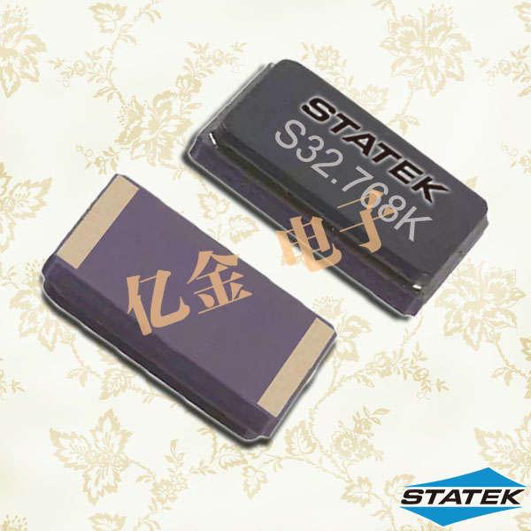 Statek晶振,贴片晶振,CX9晶振