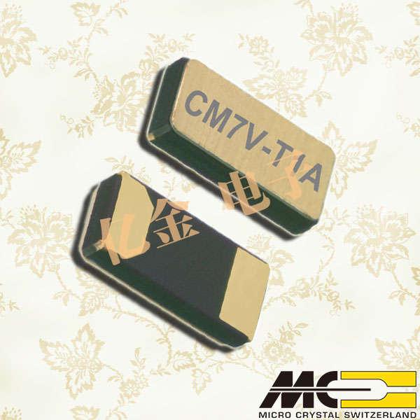 微晶晶振,32.768K晶振,CM7V-T1A晶振