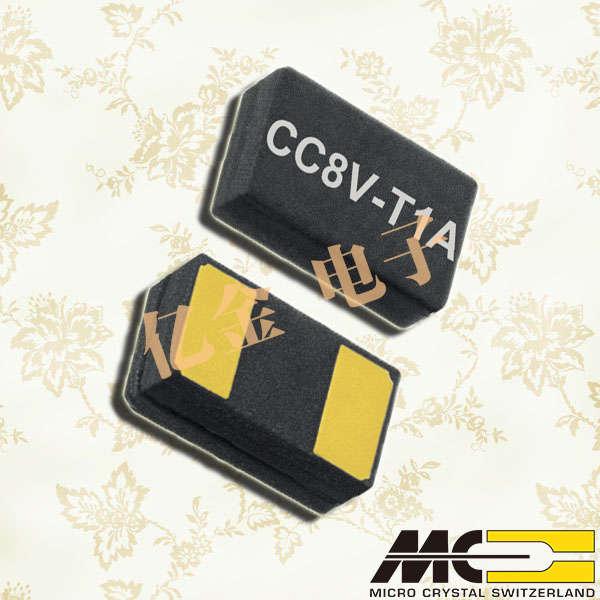 瑞士微晶晶振,32.768K晶振,CC8V-T1A晶振