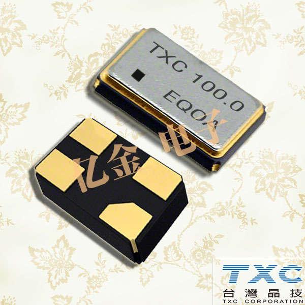 TXC晶振,石英晶振,7B晶振,7B08070001晶振