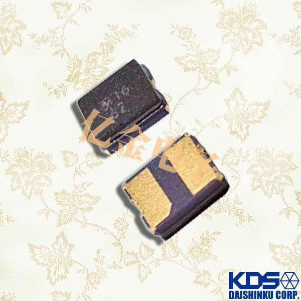 KDS晶振,贴片晶振,DSX320GE晶振