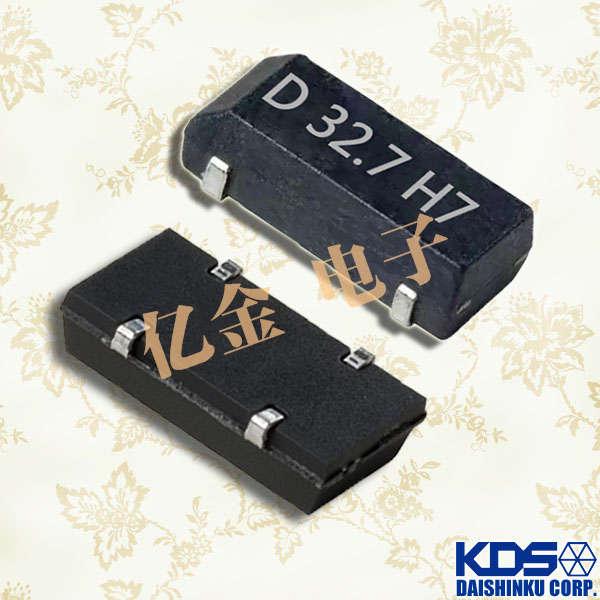 KDS晶振,32.768K晶振,DMX-38晶振
