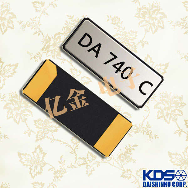KDS晶振,贴片晶振,32.768K晶振,DST410S晶振