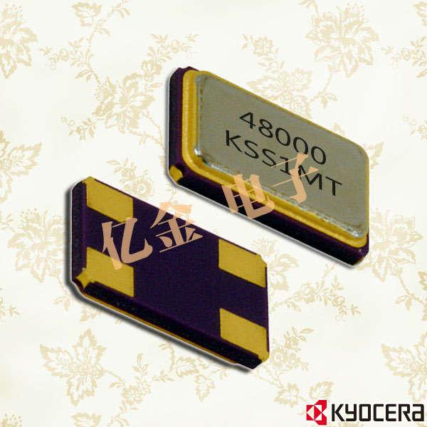 KYOCERA晶振,石英晶振,CX5032SB晶振,CX5032SA晶振,CX5032SA08000H0PSVZ1晶振