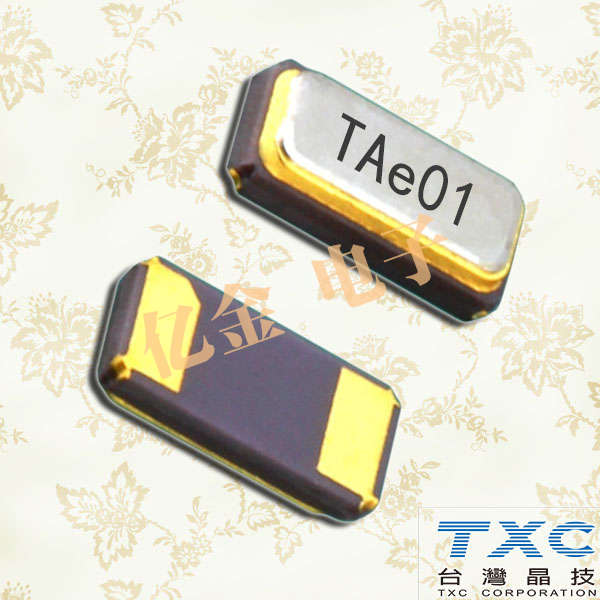 TXC晶振,32.768K晶振,9HT12晶振,9H03270047晶振
