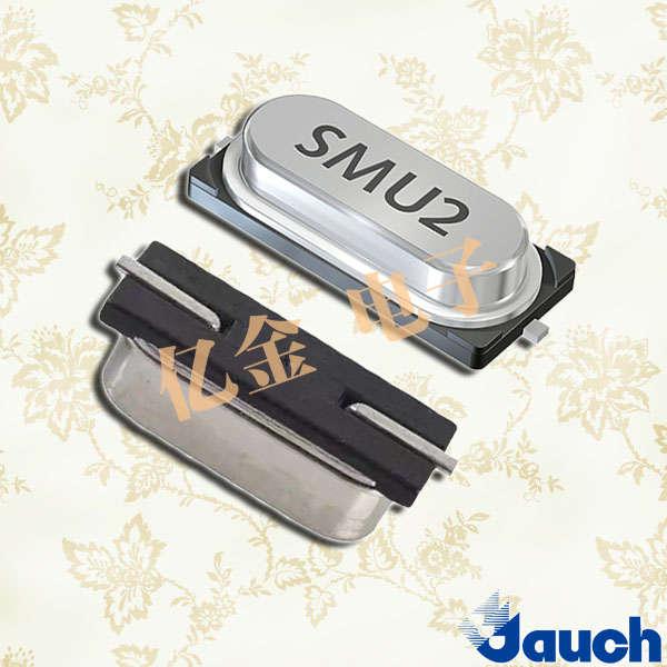 Jauch晶振,石英晶振,SMU2晶振,SMU4晶振