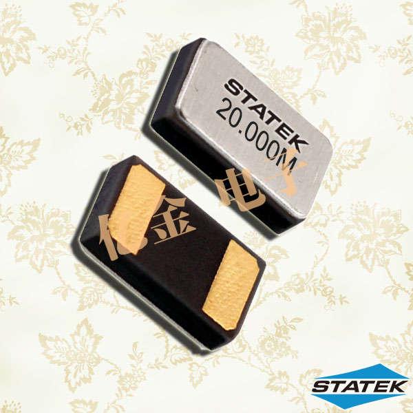 美国Statek晶振,贴片晶振,CX20晶振