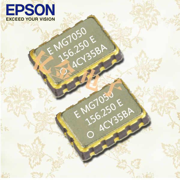爱普生晶振,差分晶振,MG7050EAN晶振