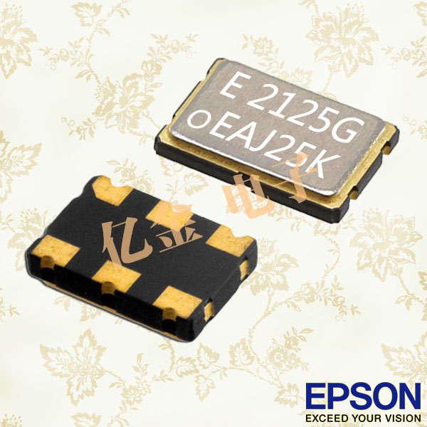 EPSON晶振,差分石英晶体振荡器,SG3225HBN晶振