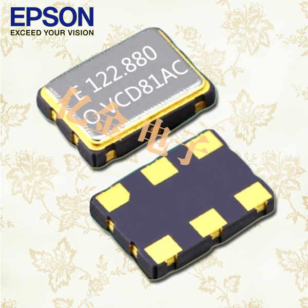EPSON晶振,压控晶振,VG7050CDN晶振