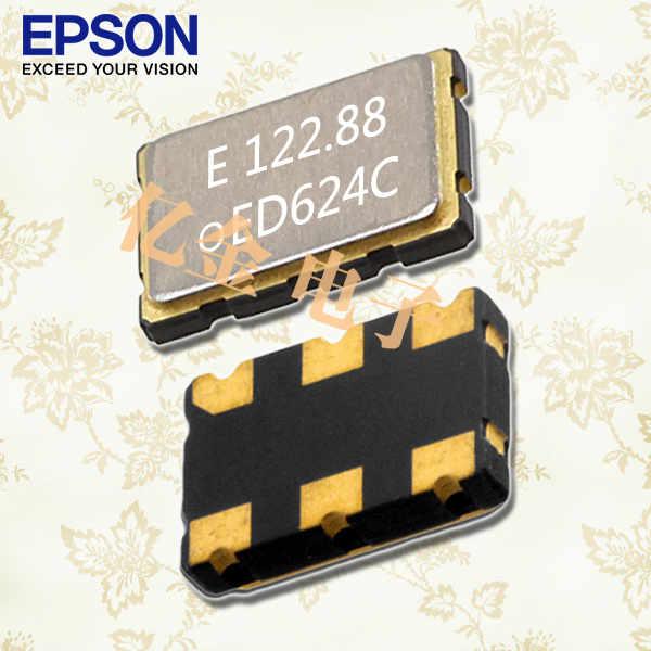 EPSON晶振,VCXO晶振,差分晶振.VG5032VFN晶振