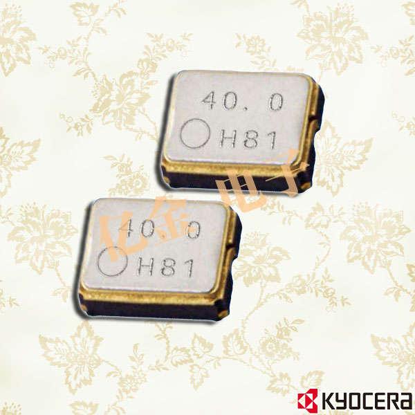 京瓷晶振,KC2016B晶振,SPXO晶振