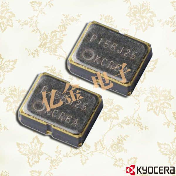 KYOCERA晶振,有源晶振,KC3225A-C2晶振,SMD晶振