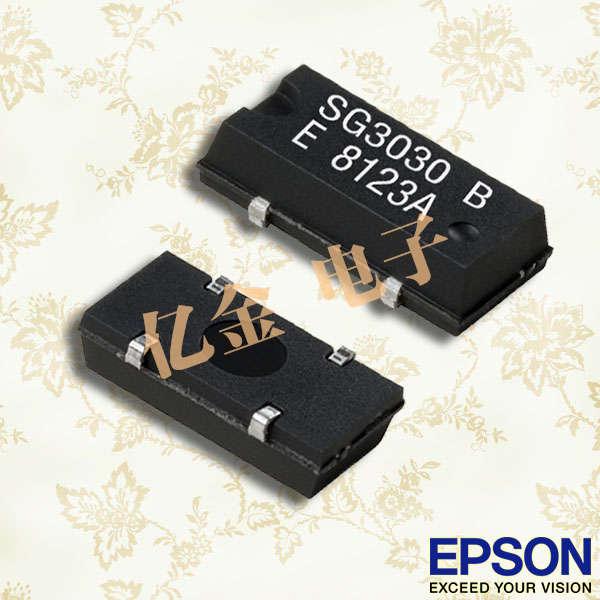 爱普生晶振,SPXO晶振,SG-3030JC晶振,SG-3040JC晶振