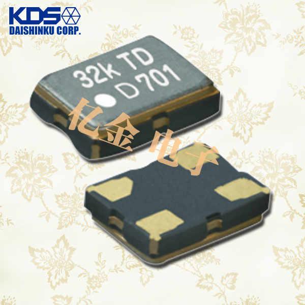 KDS晶振,32.768K温补晶振,DSK321STD晶振,DSK321STA晶振