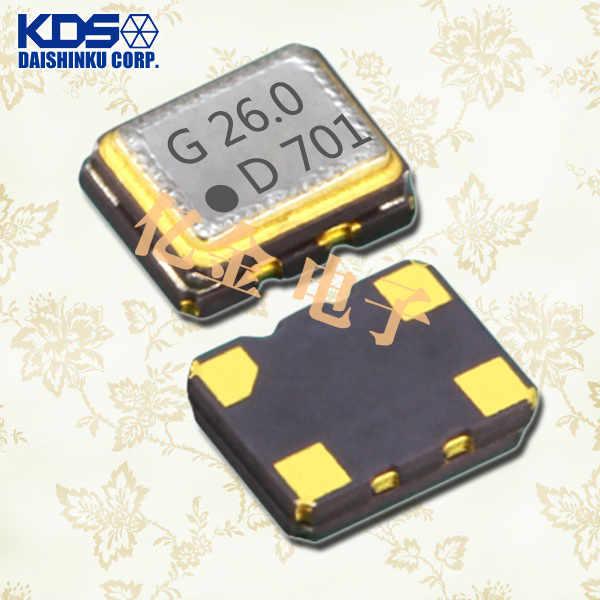 日本大真空晶振,有源晶振,DSA221SDA晶振
