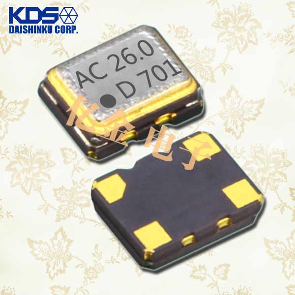 KDS晶振,压控温补晶振,DSA221SCM晶振