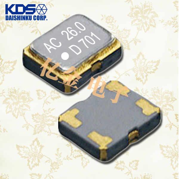 日本KDS晶振,压控温补晶振,DSA211SCM晶振