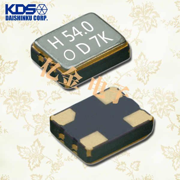 日本大真空晶体,有源晶振DSO321SR晶振,DSO321LR晶振