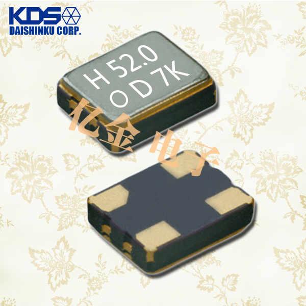 日本KDS晶振,有源晶振,DSO321SH晶振,DSO321LH晶振