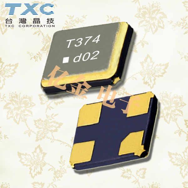 TXC晶振,贴片晶振,8A晶振