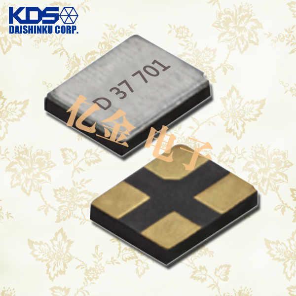 KDS晶振,贴片晶振,DSX1210A晶振,无线模块SMD晶振
