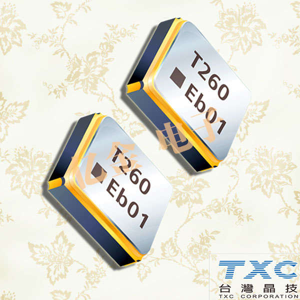 TXC晶振,OSC晶振,8N晶振,8N26070002晶振
