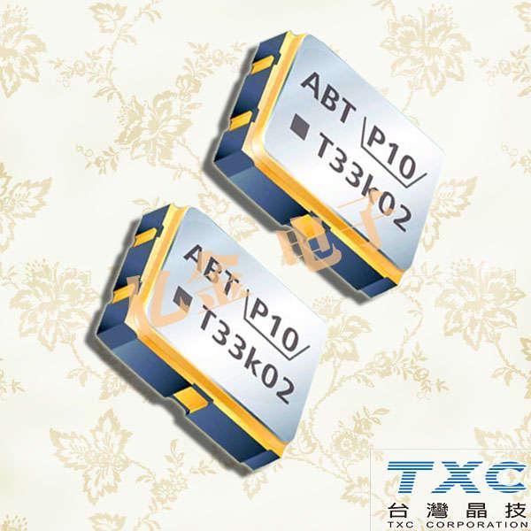 TXC晶振,温补晶振,7Q晶振,7Q32001002晶振