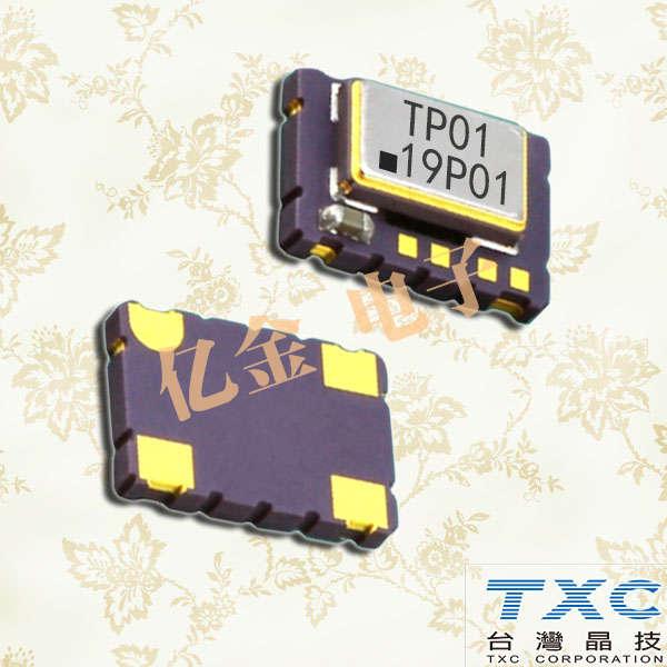 台湾TXC晶振,温补晶振,7N晶振,7N24570001晶振