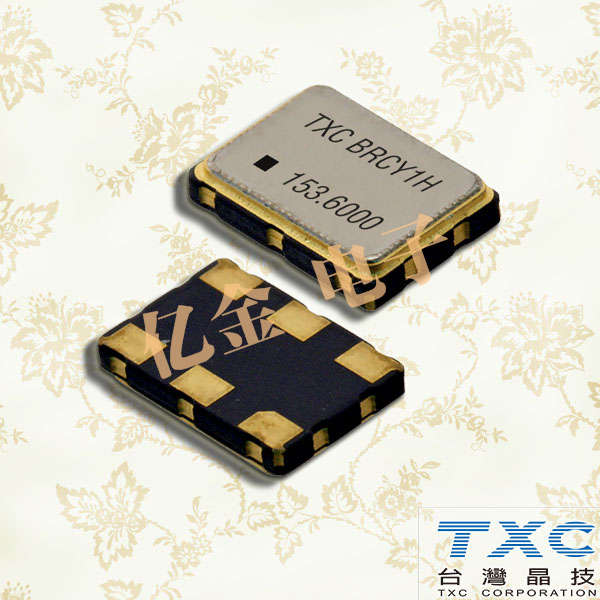 台湾TXC晶振,温补晶体振荡器,7P晶振,7P-25.000MBP-T晶振