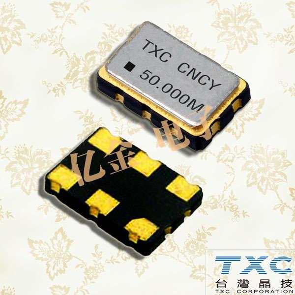 TXC晶振,压控晶振,CR晶振,CR-122.880MBE-T晶振