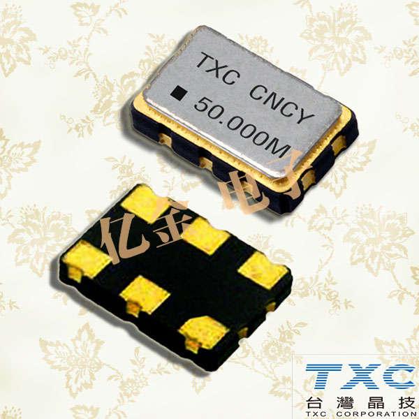TXC晶振,压控晶振,6U晶振,BR晶振,6U40930001晶振