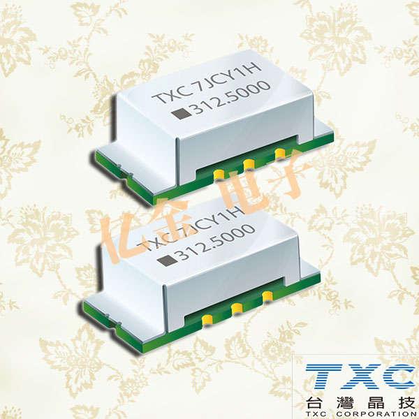 TXC晶振,压控晶体振荡器,7H晶振,6脚VCXO晶体振荡器