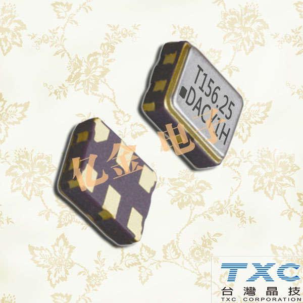 TXC晶振,有源晶振,DN晶振,LVDS差分输出晶振
