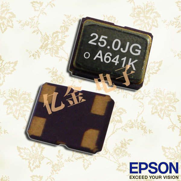 爱普生晶体,3225有源晶振,SG3225CAN振荡器