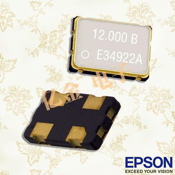 爱普生晶体,日产SPXO晶振,SG5032CAN进口振荡器