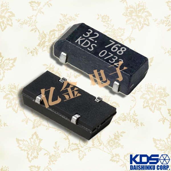 KDS晶振,DMX-26S晶振,1TJW125BJ4A602P晶振