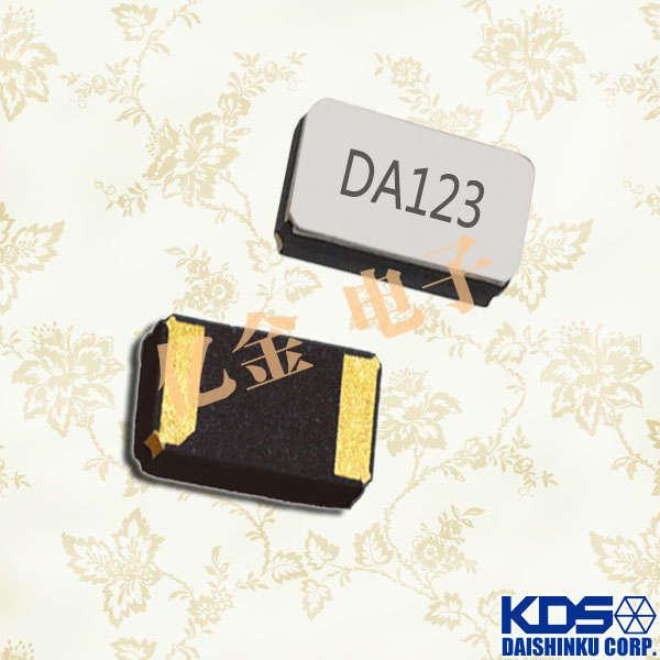 KDS晶振,1TJG090DR1A0013晶振,DST210A晶振